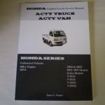 HON SERVICE MANUAL